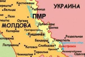 1408598569_3537457-vlasti-pridnestrovya-obyavili-mobilizac