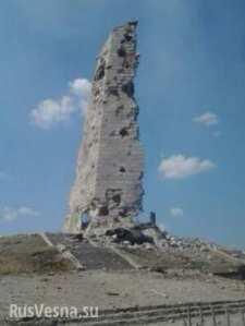 saur-mogila_monument