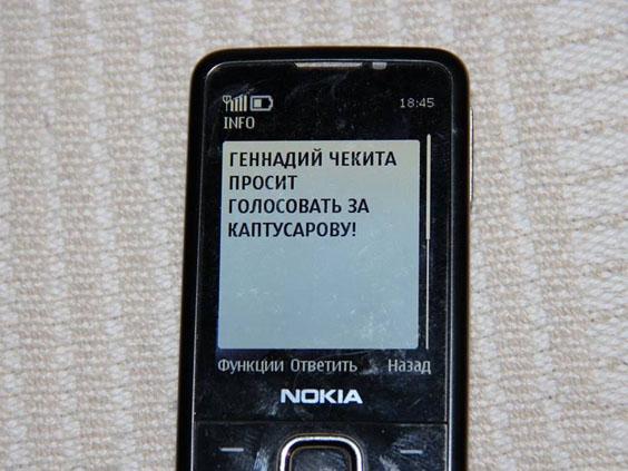 14143147424360