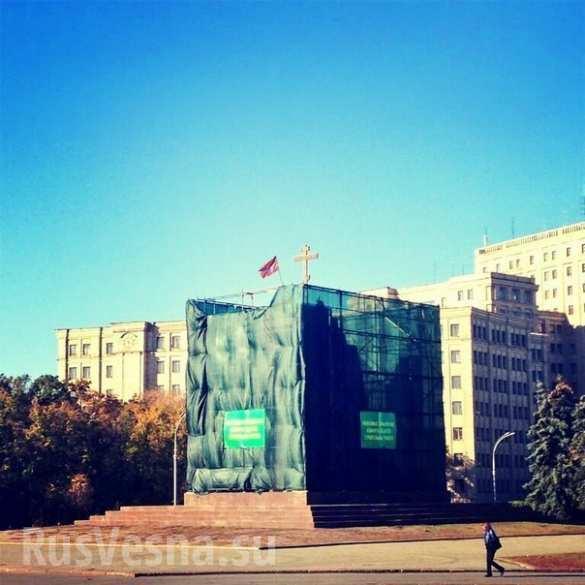 harkov_flag_novorossii