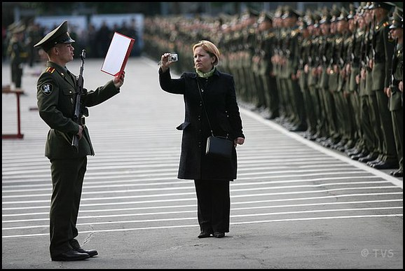 Ceremony of taking the oath
