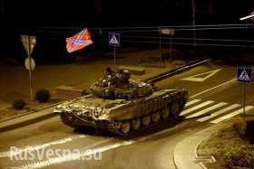 tank_novorossiya