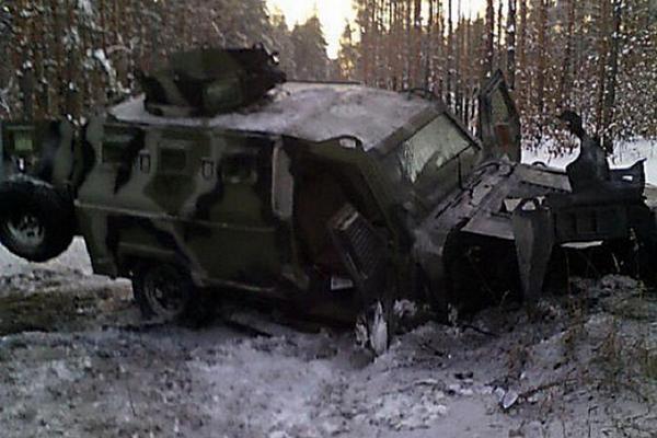 128_brigada_vsu_ukr_600_0