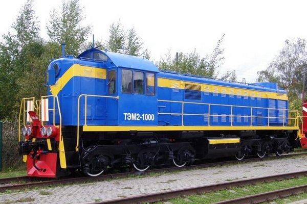 teplovoz_600_0